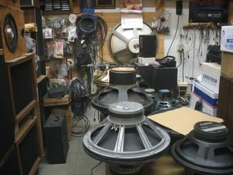 Vintage and Antique Speaker Repair and Recone Services by